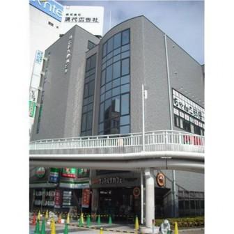 現代枚方駅前ビル