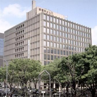 名古屋商工会議所ビル
