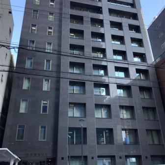 日本精化ビル