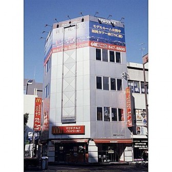 赤坂ワタナベビル