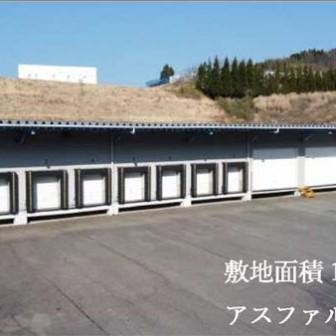 津幡旭山工業団地内冷凍冷蔵倉庫