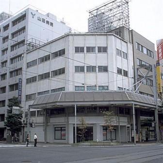 MCビル(旧;岐阜交通ビル)