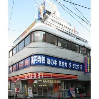 高円寺サニービル