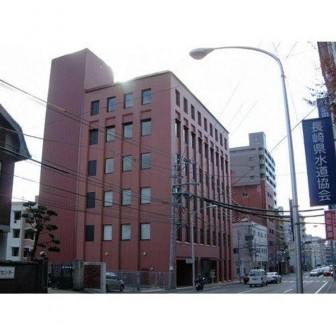 西日本新聞長崎ビル