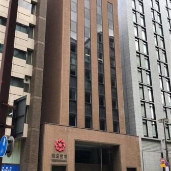 朝日生命金沢第二ビル