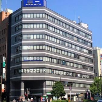 山一仙台中央ビル